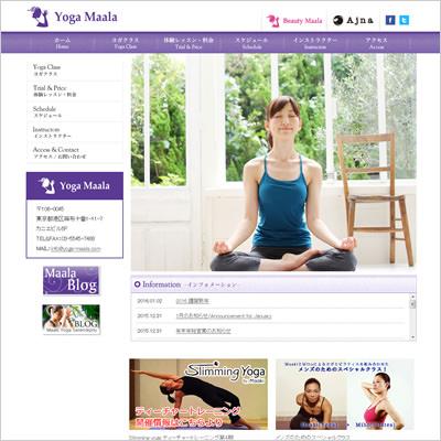 ヨガマーラ 様 Yoga Marla Webサイト
