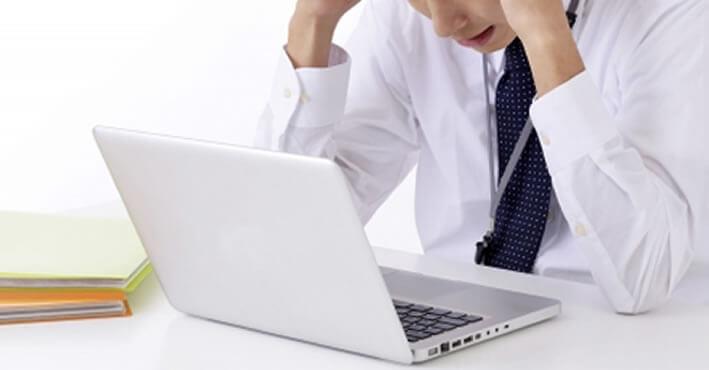 中小企業をターゲットにしたサイバー攻撃